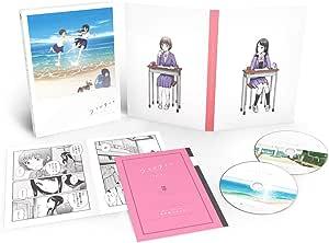 【Amazon.co.jp限定】フラグタイム Blu-ray Timeless Edition[初回限定生産](メガジャケカレンダー付)