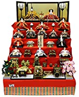 雛人形 久月 ひな人形 雛 七段飾り 十五人飾り 正絹 三五親王 芥子揃 h313-k-7759