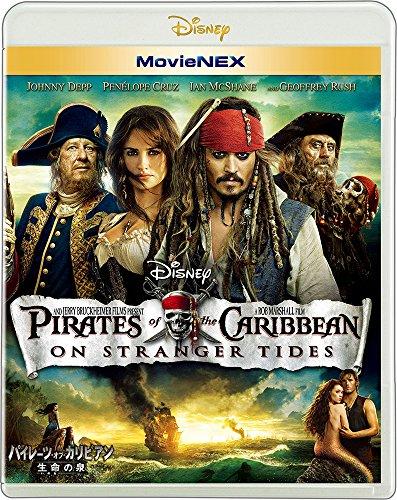 パイレーツ・オブ・カリビアン/生命の泉 MovieNEX [ブルーレイ+DVD+デジタルコピー(クラウド対応)+MovieNEXワールド] [Blu-ray]の詳細を見る