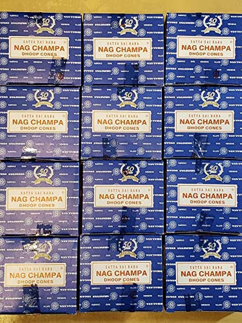 広まった感嘆表面的なお香 ナグチャンパ コーンタイプ 12箱