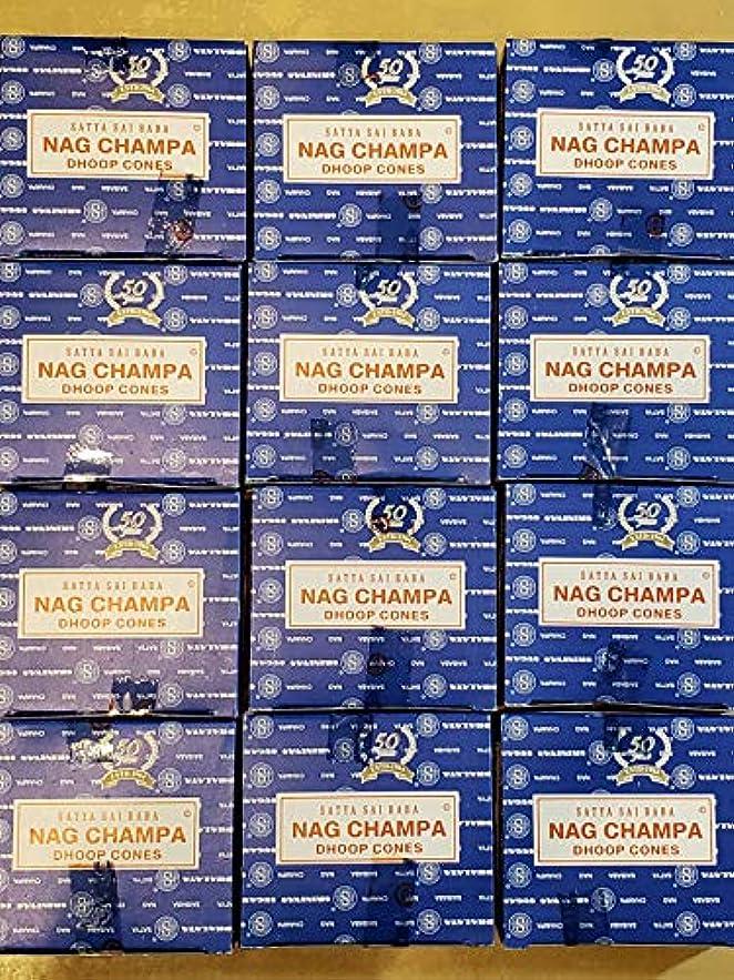 バウンス居住者淡いお香 ナグチャンパ コーンタイプ 12箱