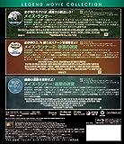 メイズ・ランナー ブルーレイコレクション (3枚組) [Blu-ray] 画像