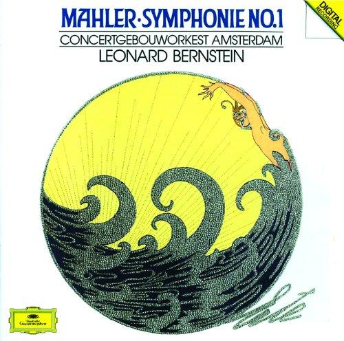 マーラー:交響曲第1番
