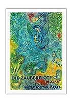 魔笛 - モーツァルト - メトロポリタン・オペラ - ビンテージな広告ポスター によって作成された マルク・シャガール c.1966 - 美しいポスターアート