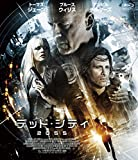 デッド・シティ2055[Blu-ray/ブルーレイ]