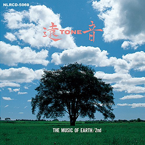 The Music of Earth / 2nd