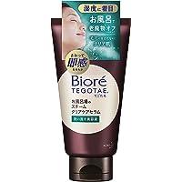 ビオレTEGOTAE(テゴタエ) お風呂場のスチームクリアケアセラム 美容液 グリーンフローラルの香り 150g-2 パ…
