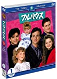 フルハウス 7thシーズン 前半セット (1~13話収録・3枚組) [DVD]