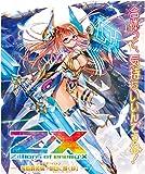 Z/X -Zillions of enemy X- 誓約舞装編 明日に輝く絆(B25) BOX