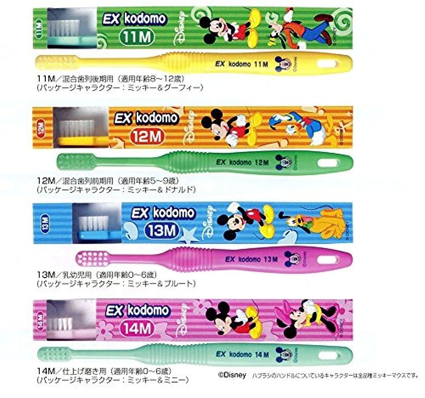 秋アーティファクト農学ライオン コドモ ディズニー DENT.EX kodomo Disney 1本 11M ブルー (8?12歳)