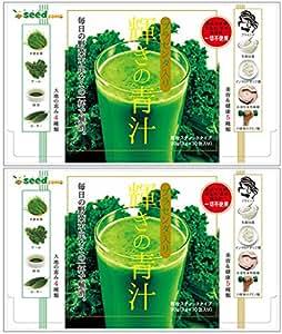 輝きの青汁 プラセンタ入り 3g入×30包 (2箱)