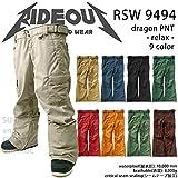 ∴スノーボード ウェア/ パンツ rideout(ライドアウト) dragon pants RSW9494 RED L 14-15 メンズ レディース 無地