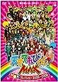 NHK DVD 天才てれびくんMAX MTKコレクション 2006~2008