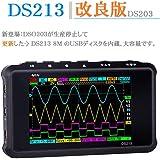 【Kushim】デジタルオシロスコープ DSO213 DS203 アップグレード DS213 (+ 2 プローブ) ポケット ミニキット 15MHz 100MSa / s (DS213) 電圧、電流、周波数、位相差、振幅など測定(DS213 ブラック)