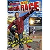 ドリフト野郎挑戦記[DVD] (<DVD>) (<DVD>)