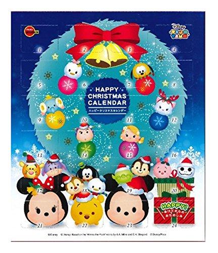 ブルボン ハッピークリスマスカレンダー(ディズニーツムツム) 24袋...