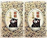もち麦 古代米 W ブレンド 熊本県産 1kg(500g×2袋) 食物繊維 βグルカン ポリフェノール 真空パック 鮮度抜群 1k
