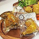 クリスマス前!ローストチキン 丸鶏&骨付き鶏もも 欲張りお試しセット カレー味 送料無料 冷凍