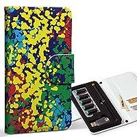 スマコレ ploom TECH プルームテック 専用 レザーケース 手帳型 タバコ ケース カバー 合皮 ケース カバー 収納 プルームケース デザイン 革 ユニーク カラフル インク ペンキ 008259