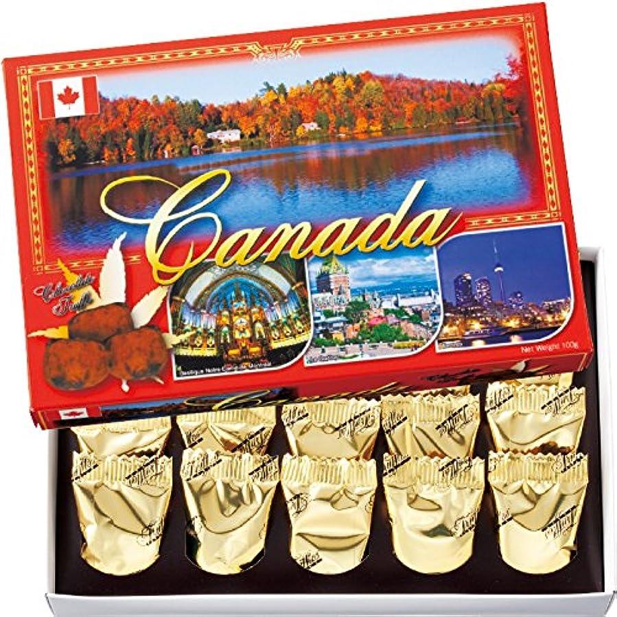 雄弁家失態業界カナダ 土産 カナダ チョコトリュフ 1箱 (海外旅行 カナダ お土産)