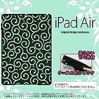 iPad Air カバー ケース アイパッド エアー ソフトケース 唐草 緑×白 nk-ipad-k-tp1134