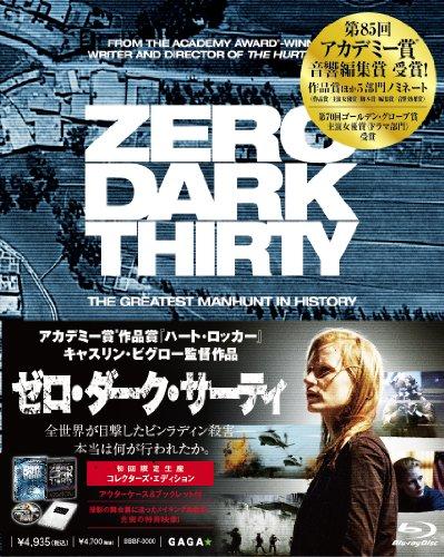 ゼロ・ダーク・サーティ コレクターズ・エディション [Blu-ray]の詳細を見る