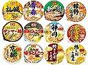 ヤマダイ 凄麺 人気12種類 食べくらべセット ※時期によりセット内容に変更あり