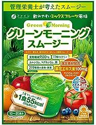 ファイン グリーンモーニングスムージー ミックスフルーツ風味 200g×4個セット