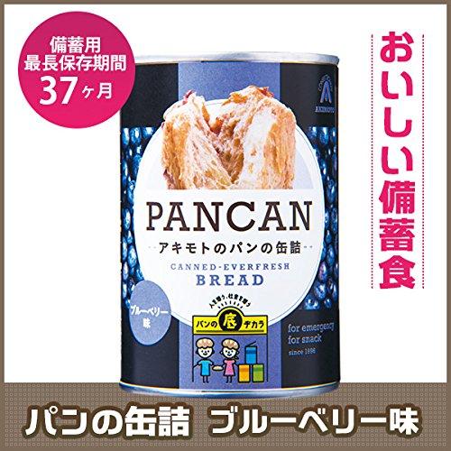 パン・アキモト おいしい備蓄食 12缶セット(ブルーベリー・オレンジ・ストロベリー:各4缶)