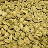 コーヒー 生豆 ホンジュラス産 ホンデュラス 珈琲豆 未焙煎 (10kg)