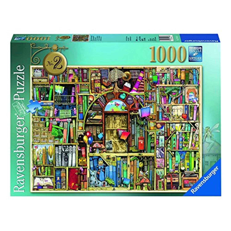 1000ピース ジグソーパズル  奇怪な本棚 Mag. Bücherregal Nr. 2  (70 x 50 cm)