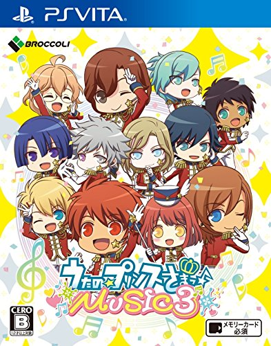 うたの☆プリンスさまっ♪MUSIC3 通常版(特典無し) - PS Vita/