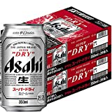 【ビール】2ケースまとめ買い アサヒスーパードライ [ 350ml×48本 ]