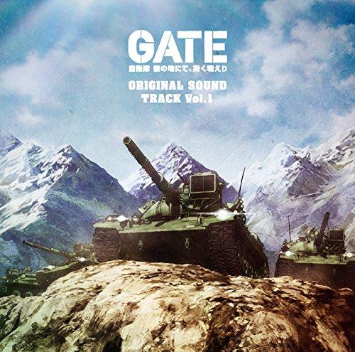 GATE  ゲート  自衛隊 彼の地にて,斯く戦えり オリジナル サウンドトラック / 藤澤慶昌