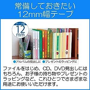 カシオ ラベルライター ネームランド テープ 12mm XR-12RD 赤