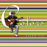 Colors / asada nao