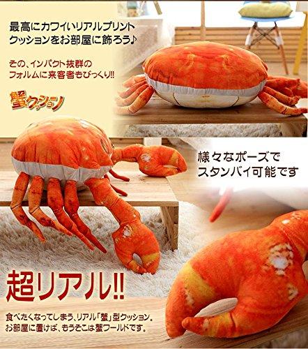 My Vision 超リアル 蟹クッション 可愛い インテリア プリント リアル 枕 おもしろ 食べ物 インパクト 部屋 MV-KANIKUSHO