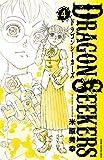 DRAGON SEEKERS 4 (少年チャンピオン・コミックス)