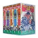アカデミー賞 ベスト100選 DVD50枚組(収納ケース付) セット 1