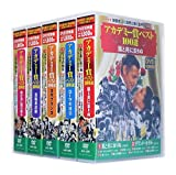 アカデミー賞 ベスト100選 DVD50枚組 (収納ケース付) セット 1