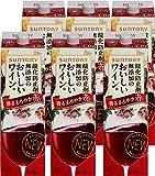 サントリー 酸化防止剤無添加のおいしいワイン。 赤 1.8L×6本 (紙パック) [日本/赤ワイン/辛口/ミディアムボディ/6本]