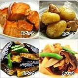 【京惣菜四点盛りEセット】 豚の角煮(1袋)鶏じゃがの和風煮(1袋)茄子のみそ炒め(1袋)筑前煮(1袋) 4種類×1パック 合計4パック