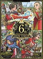 ドラゴンクエストX オンライン 6th Anniversary SHOW TIME!!!!!! WiiU・Windows・PS4・NintendoSwitch・dゲーム・N3DS版