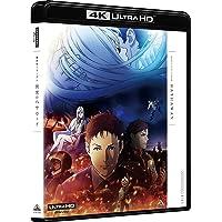 機動戦士ガンダム 閃光のハサウェイ【4K ULTRA HD Blu-ray】(早期予約特典:pablo uchida(キ…