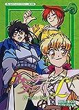 想い出のアニメライブラリー 第36集 フォーチュンクエストL DVD-BOX デジタルリマスター版