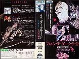 フロム・ザ・ダーク・サイド [VHS]