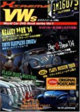 XTREME VWs[DVD] (World Car DVD Book series Vol. 1)