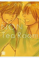 新装版 NON Tea Room (花音コミックス) Kindle版