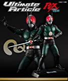 Ultimate Article 仮面ライダーBLACK RX