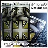 iPhone6sケース ユニオンジャック イエロー MINICOOPER ( ミニクーパ ) イラスト プリントアップルマークが活かせます! 169
